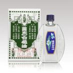 《萬應白花油》 台湾の万能アロマオイル 万能白花油 20ml  《台湾 お土産》