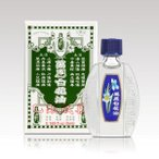 《萬應白花油》 台湾の万能アロマオイル 万能白花油 5ml  《台湾 お土産》