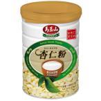 《馬玉山》無糖杏仁粉/(無糖アーモンドパウダー)(450g / 缶)  《台湾製品》