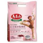 《馬玉山》紅豆紫米堅果飲/(アズキと紫米の健康飲料