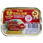 《東和》 好媽媽特製豆鼓紅燒鰻(100g / 缶)(鰻の蒲焼缶詰) 《台湾製品》