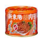 《新東陽》 五香肉醤(160g/缶)(煮込み豚肉そぼろ缶詰) 《台湾 お土産》