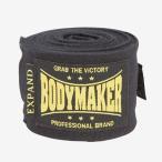 ボディメーカー BODYMAKER  バンテージ 伸縮 ホワイト TG271WH
