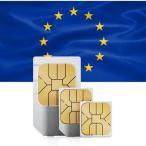 SIMカード 4G高速通信 500分音声通話 SMS無制限 ヨーロッパ諸国 30日間利用可能 通信データ容量5GB 【特典】イギリス40GB大容量追加