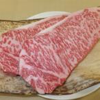 越後牛 厚切りサーロインステーキ600g(約300g×2枚)ギフト [冷蔵商品] 送料無料