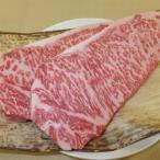 黒毛和牛 厚切りサーロインステーキ500g(約250g×2枚)ギフト [冷蔵商品] 送料無料