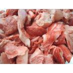 わけあり純国産 黒毛和牛100% 牛すじ肉 500g