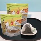 みたらしちゃん 香ばしいほうじ茶ティーバッグ2セット(5g×5包×2個)  送料無料