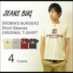 ROBIN'S BURGER オリジナルハンバーガープリント 半袖Tシャツ ルート89 アメリカ看板 メンズ レディース 大きいサイズ 親子 おそろい ペアルック ST-BURGER