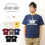 半袖 Tシャツ メンズ QUEEN オリジナル アメカジ プリント 王冠 クラウン レディース 大きいサイズ キッズサイズ対応 親子 おそろい ペアルック ST-QUEEN