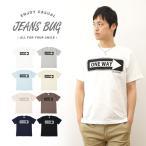 半袖 Tシャツ メンズ ONE WAY オリジナル アメカジ プリント ワンウェイ アメリカ 看板 標識 レディース 大きいサイズ 親子 おそろい ペアルック ST-ONEWAY