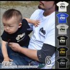(キッズTシャツ)MOTORCYCLE バイカー キッズ 半袖Tシャツ 親子 子供服 ベビー 男の子 女の子 おそろい ペアルック 出産祝い プレゼント ギフト KDT-MOTOR