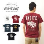 EXCITE オリジナルカスタムカープリント 半袖Tシャツ アメ車 ホットロッド ガレージ メンズ レディース 大きいサイズ ビッグサイズ ST-EXCITE