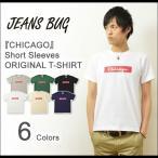 半袖 Tシャツ メンズ CHICAGO オリジナル シカゴ アメカジ プリント ロゴ シンプル 英字 レディース 大きいサイズ 親子 おそろい ペアルック ST-CHICAGO