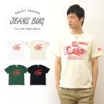 RED CHERRY SODA オリジナルアメカジプリント 半袖Tシャツ レトロ レッドチェリーソーダ コーラ アメリカ メンズ 大きいサイズ ST-RCSODA