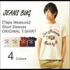 Tape Measure オリジナルテープメジャープリント 半袖Tシャツ メジャー スケール 道具 工具 アメ車 旧車 ツール メンズ レディース 大きいサイズ ST-TAPEMS
