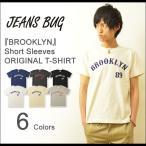 半袖 Tシャツ メンズ BROOKLYN オリジナル アメカジ プリント ブルックリン ニューヨーク スポーツ レディース 大きいサイズ 親子 おそろい ペアルック ST-BROOK