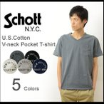 Schott ショット 裾 ワンポイント Vネック ポケット 半袖 Tシャツ メンズ ポケT パックT カットソー 無地 USA コットン Made In Japan 日本製 シンプル 3133036