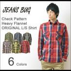 (ヘビーネルシャツ)JEANSBUG オリジナルヘヴィーフランネル チェック柄 長袖シャツ メンズ レディース ワーク 厚手 ネルシャツ 大きいサイズ 16-2000JB