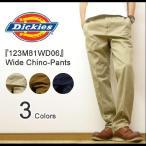 ショッピングディッキーズ Dickies(ディッキーズ) ワイドシルエット ヘビーコットンツイルワークパンツ チノパンツ ゴルフ 123M81WD06