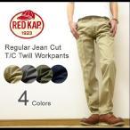 RED KAP(レッドキャップ) Regular Jean Cut Workpants レギュラージーンズカット ワークパンツ 5ポケットチノパンツ REDKAP グローバルライン 【PT50J】