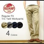 RED KAP(レッドキャップ) Regular Fit Trouser Workpants レギュラーフィット トラウザーワークパンツ チノパンツ REDKAP グローバルライン 【PT62J】