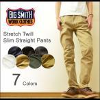 BIG SMITH(ビッグスミス) ストレッチ スリムパンツ メンズ テーパード ワークパンツ チノパン スキニー 定番 日本製 国産 ゴルフ デニム ジーンズ BSM-139
