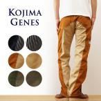 KOJIMA GENES(児島ジーンズ) モンキーコンボ ペインターパンツ メンズ ワークパンツ チノパンツ ストレート 2トーン 切り替え アメカジ RNB-1081