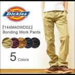 ショッピングディッキーズ Dickies(ディッキーズ) ボンディング 874 ワークパンツ チノパン メンズ 暖パン 防寒 冬用 バイク 144M40WD02