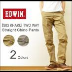 EDWIN(エドウィン) 503 KHAKI ストレッチ チノパンツ メンズ カーキ 2ウェイ テーパード ストレート スラックス ウォームビズ ワーク K503