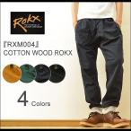 ROKX(ロックス) COTTONWOOD ROKX コットンウッド クライミングパンツ メンズ リブ イージー ジョガー ロング スリム ナロー ボトム アウトドア フェス RXM004