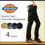 Dickies(ディッキーズ) ストレッチツイル ワンサイドカーゴ スリム ワークパンツ メンズ チノパン スキニー ナロー ゴルフ 定番 153M40WD33