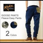 ROKX ロックス GOOSE PANTS ニット フリース イージー パンツ メンズ レディース スウェット スエット グースパンツ クライミング ジョガー ナロー RXMF6301