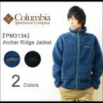Columbia(コロンビア) アーチャーリッジジャケット メンズ フリース アウトドアアウター スタンドネック レディース オムニウインドブロック モコモコ PM1746