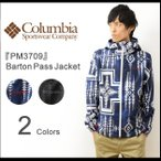 Columbia コロンビア バートンパス ジャケット マウンテン パーカー メンズ レディース アウトドア アウター ウインドブレーカー 登山 レインスーツ PM3709