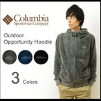 Columbia コロンビア アウトドア オポチュニティ フーディー ボア フリース マウンテン パーカー メンズ レディース アウター ジャケット ジップパーカー PM1251