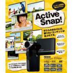 日立 2.4型 500万画素 ムービータイプ デジタルカメラ 薄型 HSC-S2