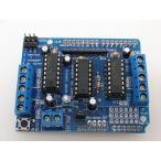 モータードライバシールド(L293D) for Arduino