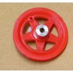 輪ゴムプラプーリー(小) 3mm穴 アルミボス付き