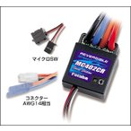 [MC402CR] スピードコントローラ 小型/軽量ESC(バック付, 1440A)