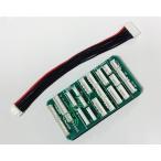 マルチバランサー変換ボードII (PJ-C077)