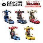変形 ロボット ラジコンカー おもちゃ 子供 ドリフト 360度回転 自動走行 ラジコン リモコンカー 車 おもちゃ 誕生日 プレゼント