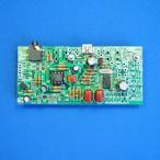 USB-DACモジュール [ PS-3249R ]
