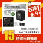 3in1 CO2濃度測定器 二酸化炭素濃度計 CO2マネージャー HCED-NTN001BK