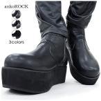 レザー 厚底 ブーツ メンズ 厚底 ショートブーツ 黒 ブラック サイドジップ 厚底靴 厚底シューズ スエード ステージ 衣装 ankoROCK アンコロック