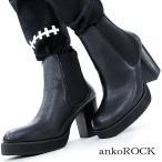 ヒールブーツ メンズ レディース ショートブーツ サイドゴアブーツ 厚底ブーツ 黒 ブラック ankoROCK アンコロック