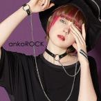 ankoROCK アンコロック チョーカー メンズ レディース ユニセックス ネックレス アクセサリー
