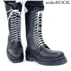 ankoROCK アンコロック ブーツ メンズ ブーツ レディース ブーツ ユニセックス ロングブーツ レースアップ 黒 ブラック