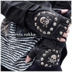 指なし手袋 メンズ スタッズ レザー グローブ レディース フィンガーレスグローブ スカル ドクロ ガイコツ 革 皮 黒 ブラック ロック パンク 派手 衣装