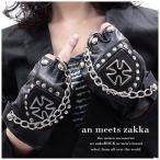 指なし手袋 メンズ スタッズ レザー グローブ レディース フィンガーレスグローブ クロス 十字架 革 皮 黒 ブラック ロック パンク 派手 衣装